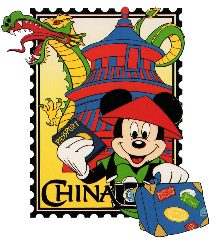 international mickey mouse clipart passport stamp clip art manhattan passport stamp clip art canada
