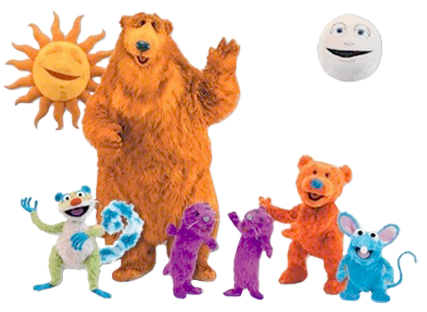 Bear In the Big Blue House Clipart